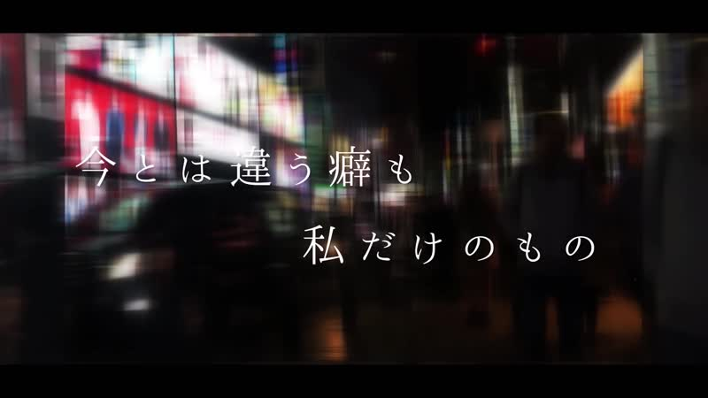 The Raid. -「一番近くて遠い人」 (Ichiban chikakute tooi hito) lyric video