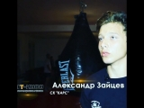 Alexander Zaytsev before-fight interview