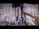 МЧС завершило поисково-спасательную операцию в Магнитогорске