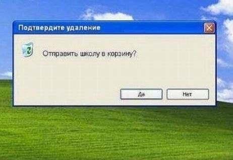 фото приколы с контакта:
