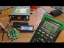 Переделка RC модели на Li-Ion _ Как заряжать батарею из 18650 BMS