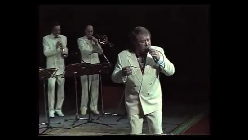 Ретро-бэнд Граммофон - Бенсонхертский блюз (1990-е гг.)