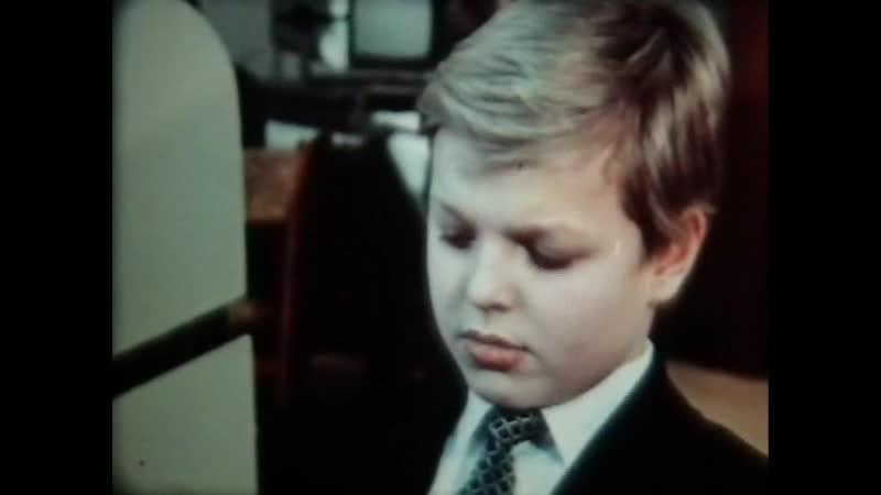 Средняя общеобразовательная школа 1986 Центрнаучфильм