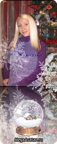 Marinochka Milanka, Mogilev - photo №15