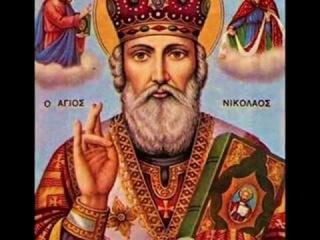 �� ��� ��� ������� ������ (Saint Nicholas) - Ukrainian folk song / O. Bilozir