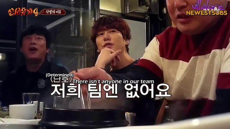 Kyuhyun Survival Tips in Variety! (EngEsp)