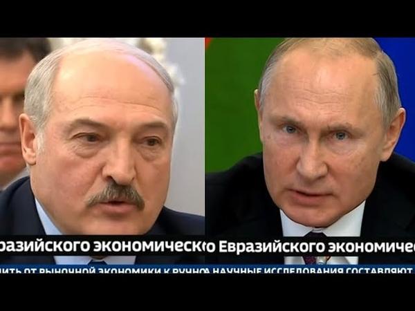 Речь Лукашенко основана на внутренних интересах народа, Путин отсылает к внешним ценам ФРГ