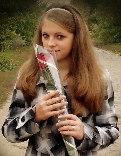 Марічка Цюцик, 27 августа 1998, Киев, id154698789