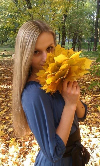 Олеся Николаенко, 13 октября 1990, id16768586