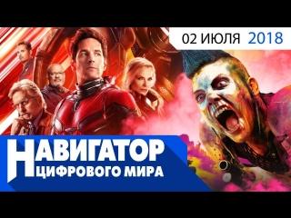 Rage 2, возвращение Человека-муравья и российская Премьер-лига в PES 2019 в передаче