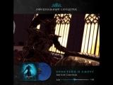 Dark Souls: Remastered – саундтрек «Орнстейн и Смоуг»