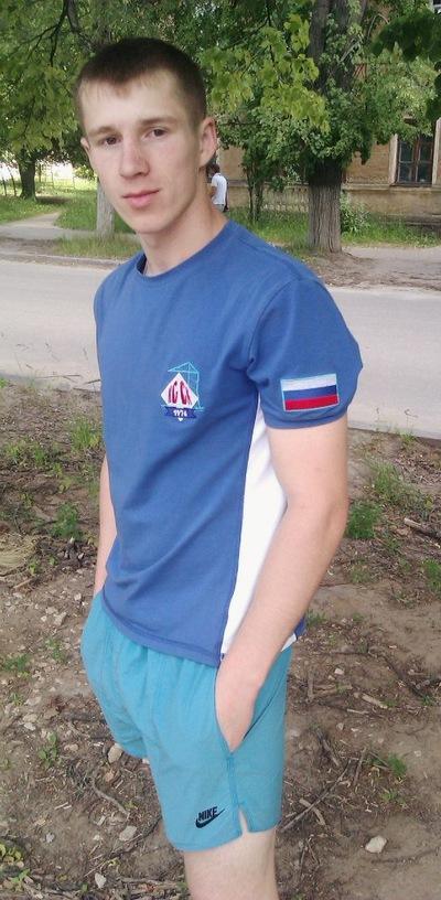 Витёк Куракин, 8 ноября 1993, Великий Устюг, id117464774