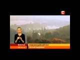 ЯрмаК в выпуске новостей на телеканале  СТБ  26 02 2014