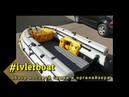 Обзор продукции ivlerboat Носовая сумка и сумка органайзер