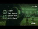 Corsair, Light Breeze, eM Kay and Dasha Mazur - Live @ Breakpoint 02.08.2018