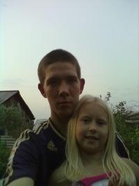 Александр Маркеев, 20 июня , Калининград, id176285190