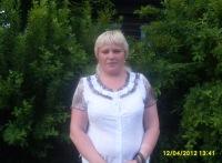 Елена Парачихина, Любим, id64927569