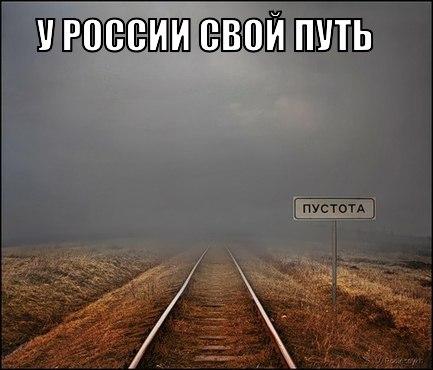 """Соглашение """"Газпрома"""" с Китаем о поставках газа станет провалом Путина, - Focus - Цензор.НЕТ 1196"""