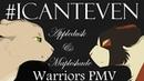 ✨ I Can't Even - Appledusk Mapleshade Warriors PMV ⭐️