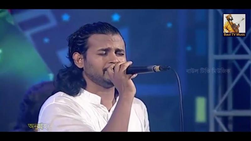 মন ভাল করার গান তুমি অন্তরে তুমি নয়নে Bangla Hit Song Ashik