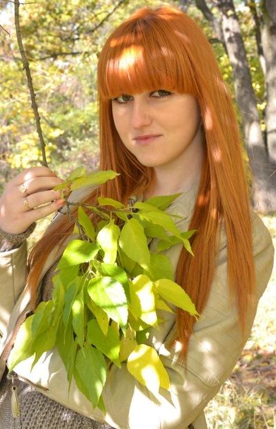 Анастасия Гончаренко, 29 марта , Одесса, id88737872