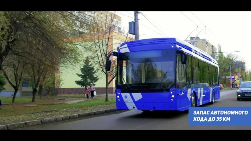 TROLZA Троллейбус с автономным ходом электробус с динамической подзарядкой