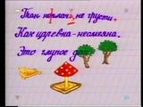 Владимир Маркин Царевна несмеяна