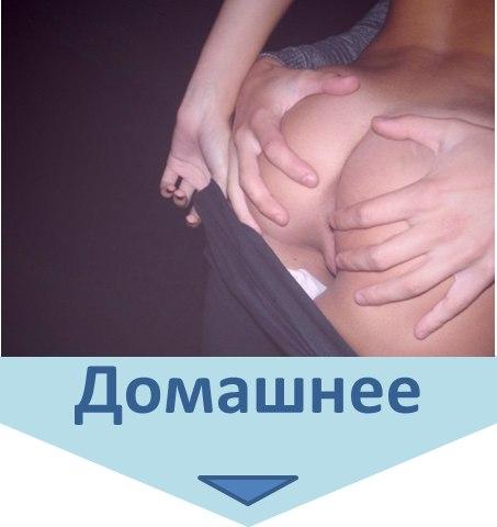 Анал порно в белье бесплатно фото