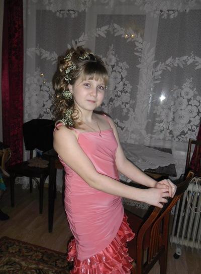 Надя Капитонова, 3 сентября , Кострома, id205827323
