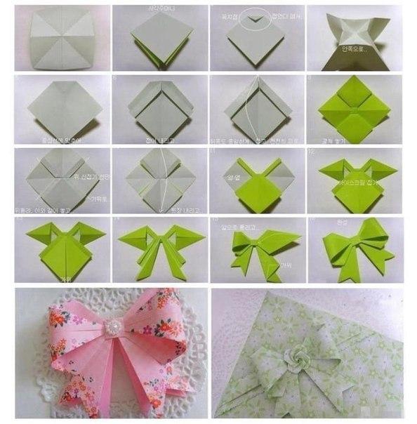 Бант-оригами