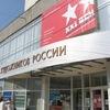 Союз художников России Челябинское региональное