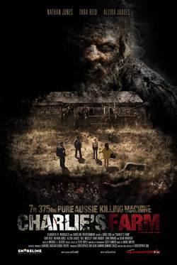 Ферма Чарли (2015)