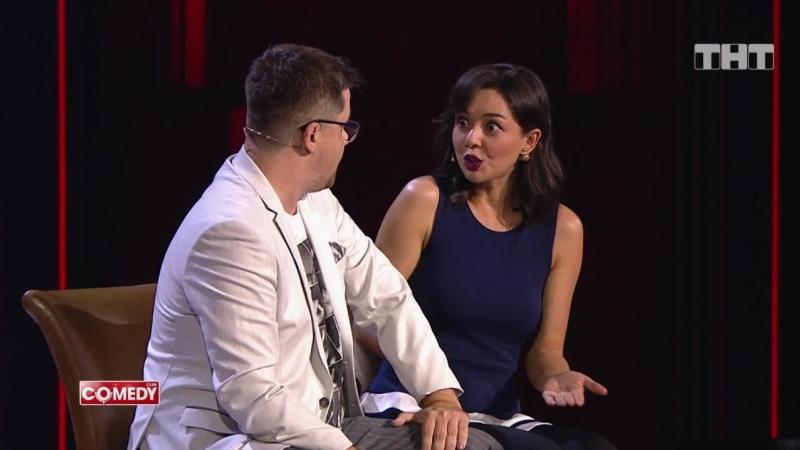 Гарик Харламов и Марина Кравец- Когда вы понимаете друг друга