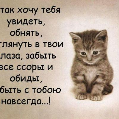 Сш Смнюк, 22 января , Нижневартовск, id204243496