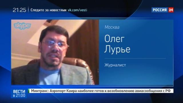 Новости на Россия 24 • В Барнауле избит Григорий Пасько
