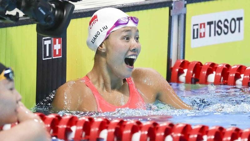 Liu Xiang breaks world record in women's 50m backstroke