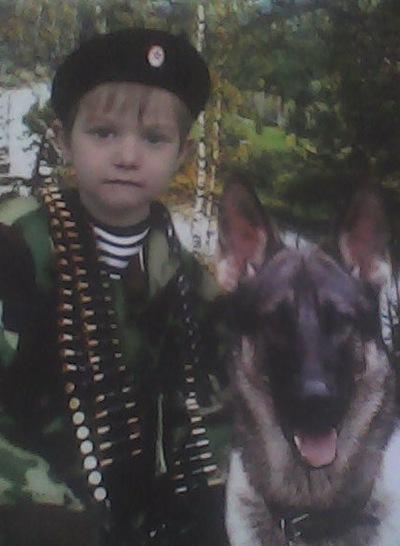 Юля Завалина, 9 августа 1988, Кизел, id199391160