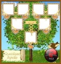 """Детская виньетка - Семейное дерево С двумя вариантами надписей:  """"Семейное дерево """" или  """"Моя семья """" Формат..."""