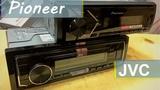 Выбираем недорогую магнитолу. PIONEER VS JVC