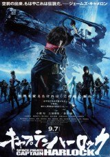 Space Pirate Captain Harlock (2013) - Latino