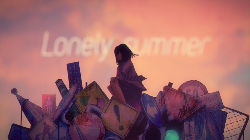 Lonely summer - A chill mix