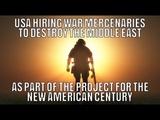 USA Hiring War Mercenaries To Destroy The Middle East - David Icke