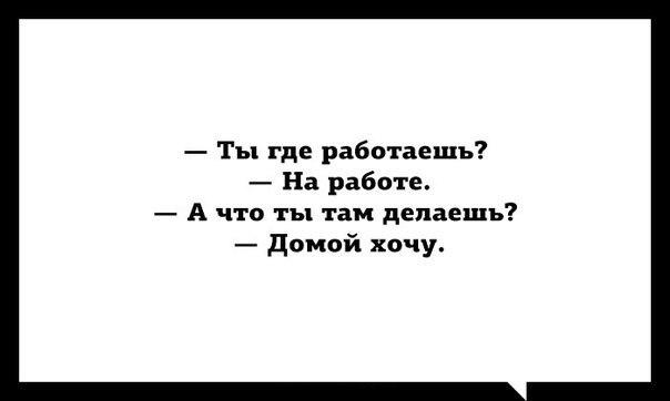 http://cs543100.vk.me/v543100585/4bd5/nISX4IdQ93Y.jpg