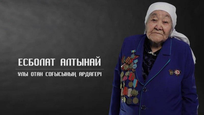 Конкурс Мой герой - Сабырбаев Нуршат