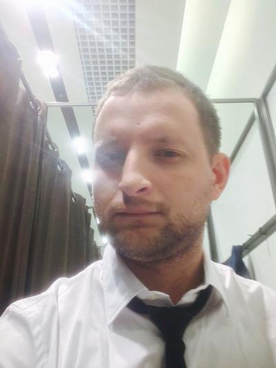 Иван Торин