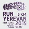 Run Yerevan 5km - Благотворительный забег 3 мая