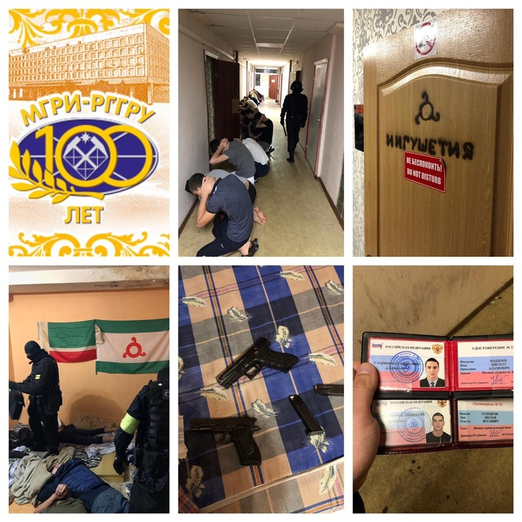 В общежитии московского университета задержали 40 студентов с Кавказа, «установивших свои порядки»