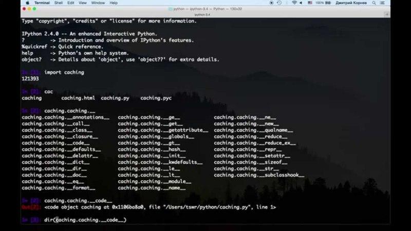 Python 06 04 Вопросы интроспекции для функций