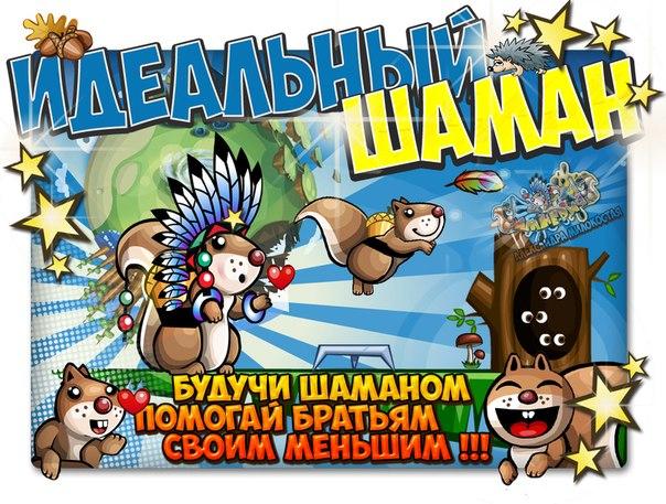 На русском языке играть бесплатно