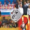 Пермская региональная федерация ушу